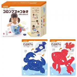 知育玩具お祝いセット(バランスセット・かに/きんぎょ)