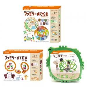 家族で遊べる知育玩具セット
