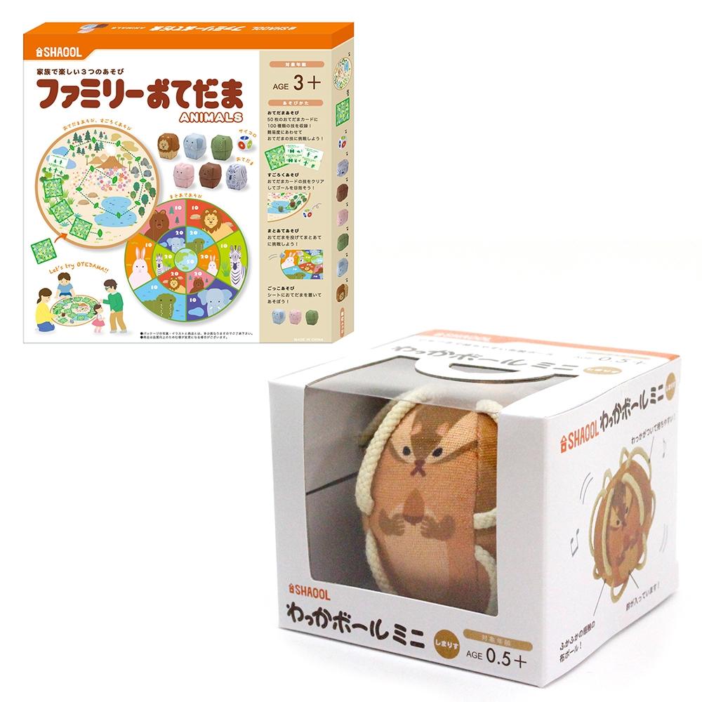 知育玩具家族セット(アニマル・しまりす)