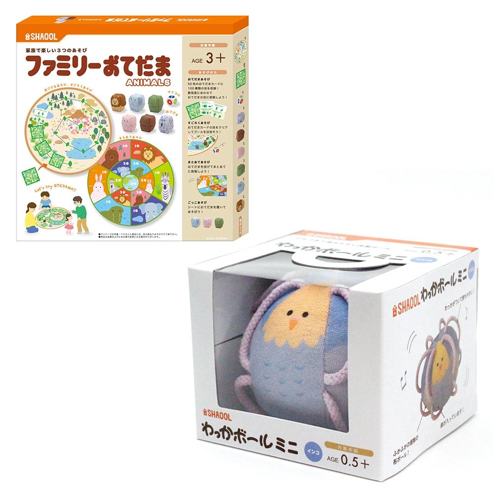 知育玩具家族セット(アニマル・インコ)