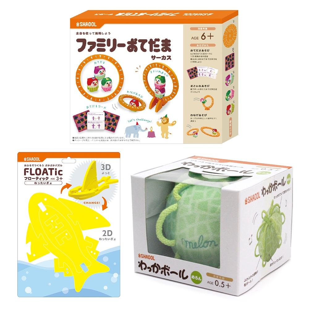 知育玩具家族セット(サーカス・ねったいぎょ・めろん)