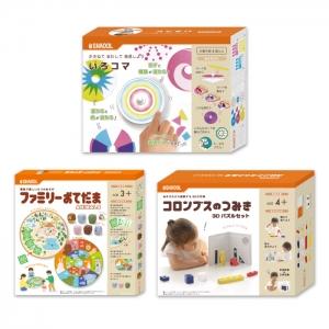 【対象年齢3歳~5歳】遊びながら学ぶセット(いろコマ・3Dパズル・アニマルおてだま)