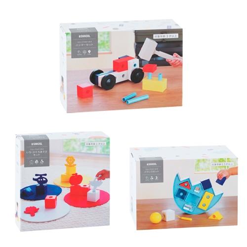 知育玩具コロンブスセット(1歳~3歳)