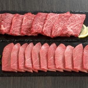神戸牛 焼き肉(カタ・肩ロース)