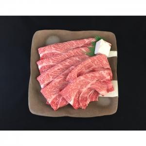 松坂牛 すき焼き(肩ロース)