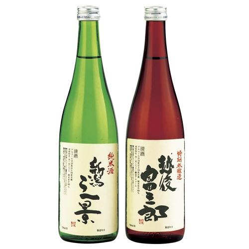 新潟三景・越後富三郎セット