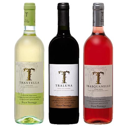 トスカーナワイン3本セット