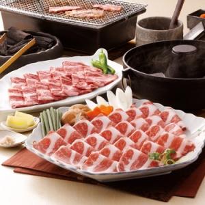 スペイン産 イベリコ豚ベジョータしゃぶしゃぶ肉と焼肉