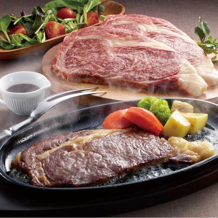 北海道産 黒毛和牛ロースステーキ