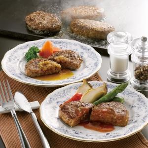 宮崎県産黒毛和牛 生ハンバーグと国産合挽き 生ハンバーグ