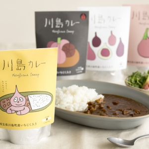 「Smile café 1/2」の川島カレーセットと川島産お米のセット
