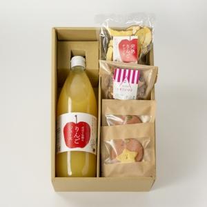 お菓子のマド「いいづなヴィーガンお菓子セット」